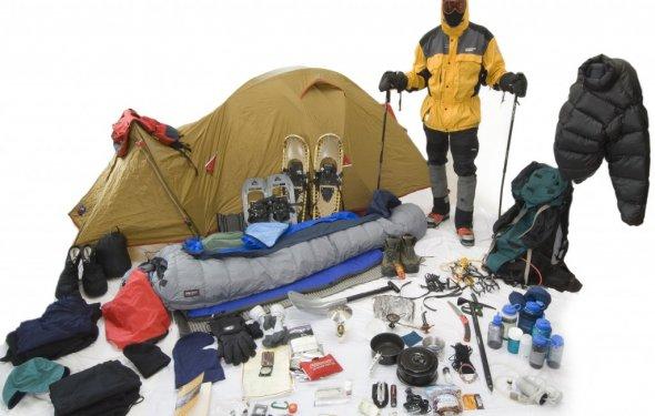 Снаряжение для похода в горы