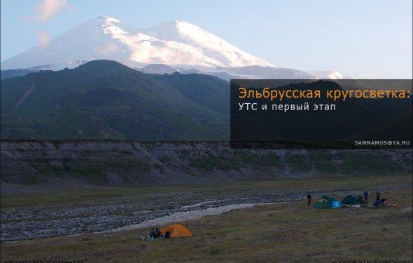 горной поход 2 категории